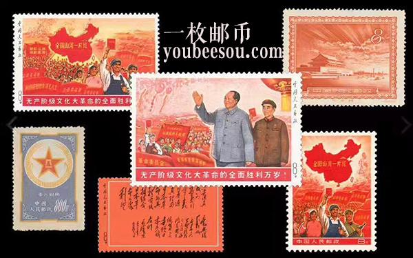 高价收购中国珍稀邮票, 回收一片红, 黑题词, 梅兰芳, 红印花, 猴票, 大蓝天, 放光芒, 蓝军邮, 京剧脸谱
