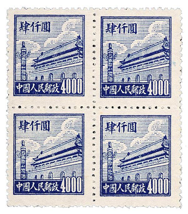 普2未发行邮票4000元四方连