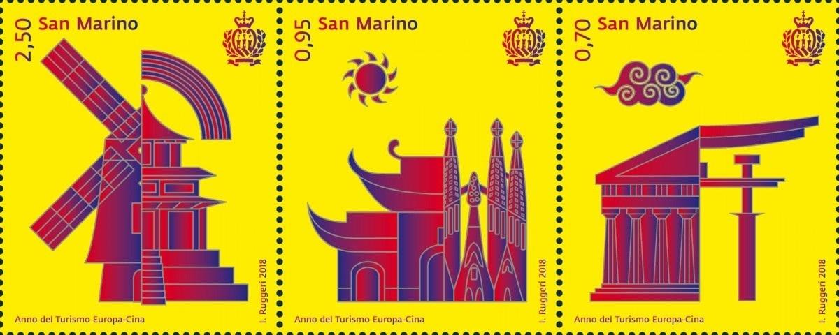 2018中欧旅游年邮票