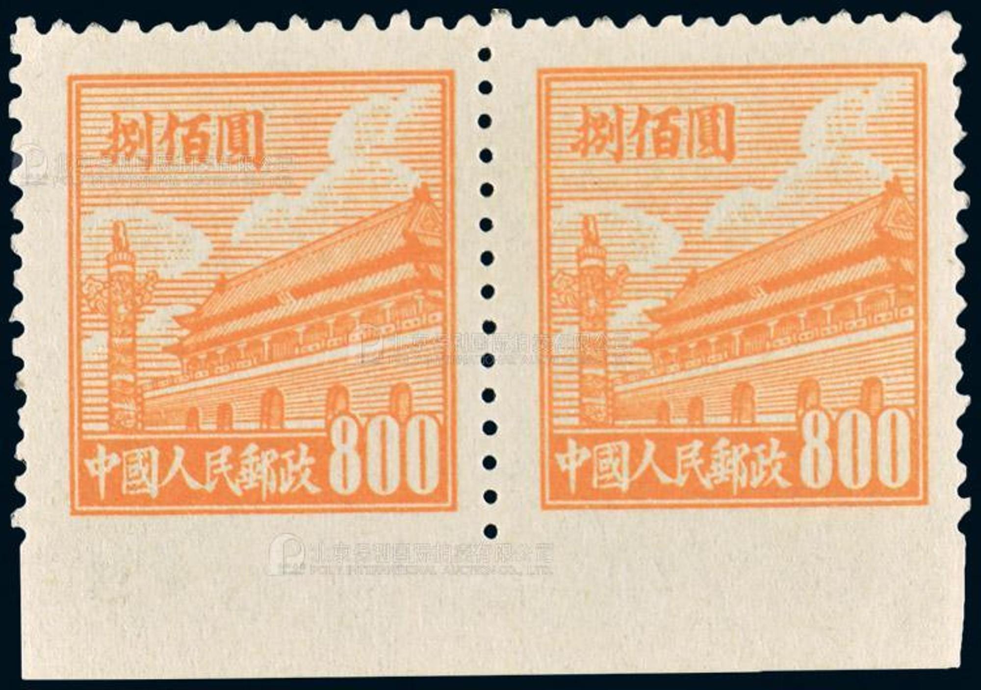 1950年普1天安门800元新票横双连