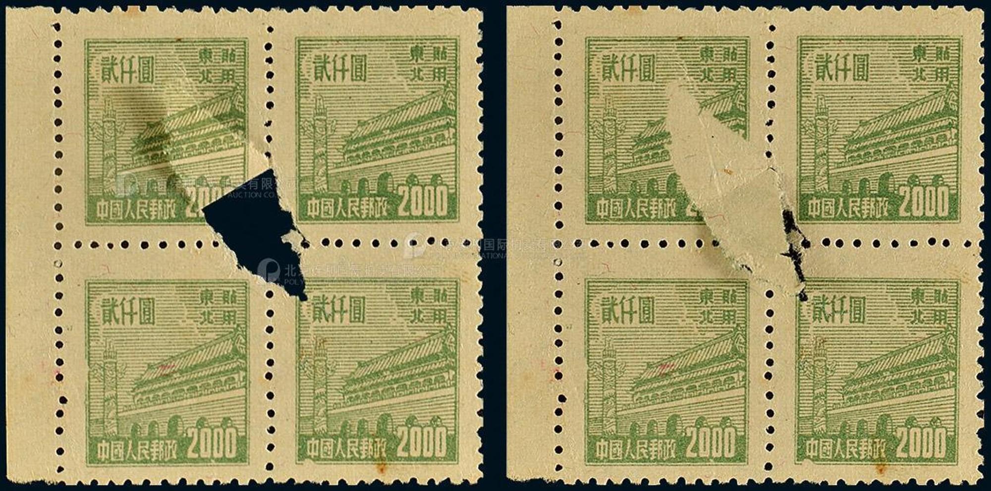 1950年普东2天安门2000元新票四方连