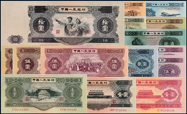 第二版人民币