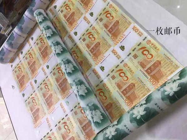 回收中银荷花钞, 靠谱专业, 北京及全国地区均可上门鉴定, 现金交易, 诚信收购
