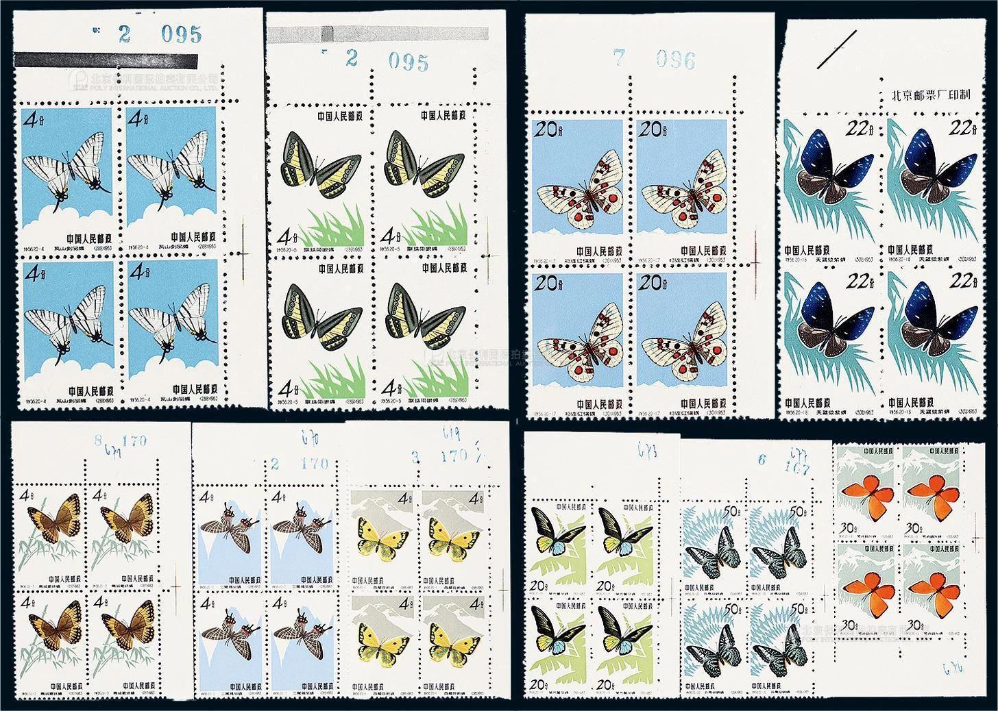 蝴蝶邮票方连