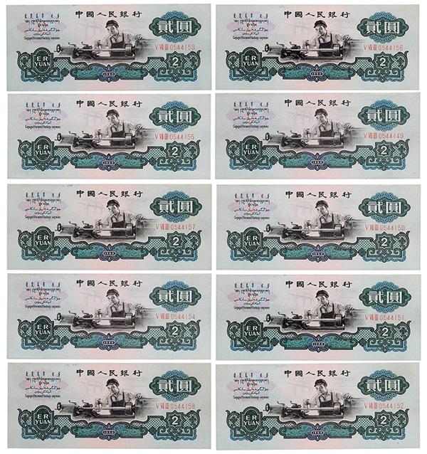 第三套人民币收购