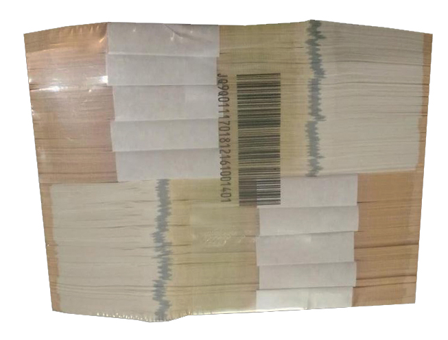 人民币发行70周年纪念钞