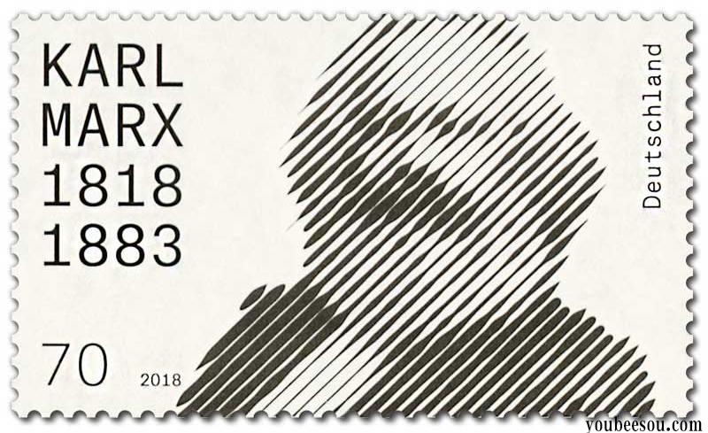 马克思诞辰二百周年邮票