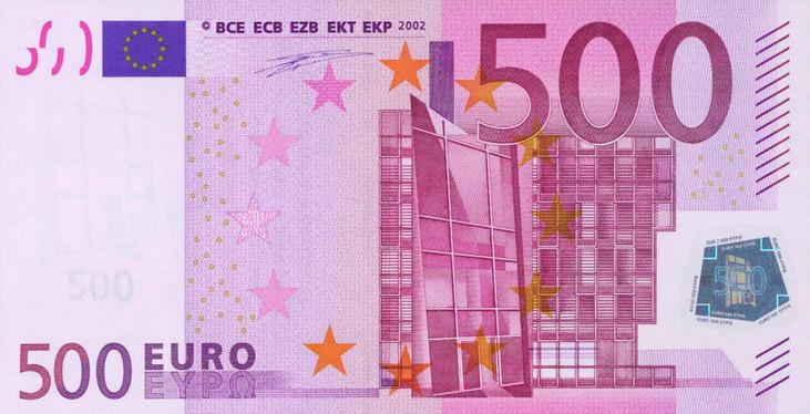 全球最大面额的纸币