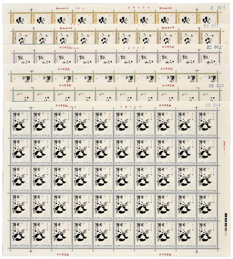 熊猫邮票  大版
