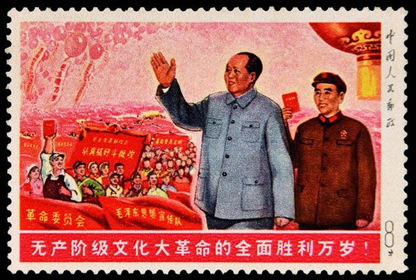文字系列邮票