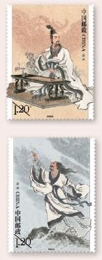 《屈原》邮票
