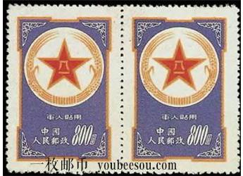 一枚邮币真诚回收蓝军邮,全国各地可上门鉴定,邮票收购可现金交易,诚信靠谱