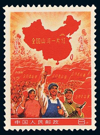 一片红邮票